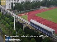 آزمایش قطاری با سرعت 600 کیلومتر بر ساعت در چین/ عکس