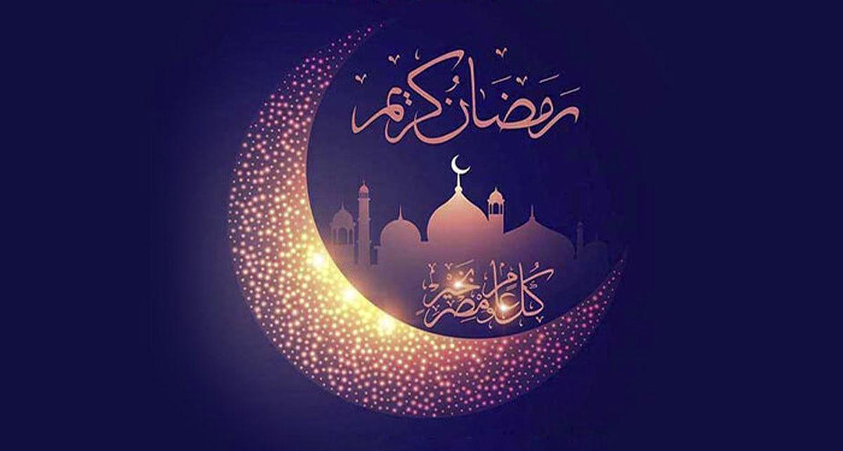 دانلود فایل صوتی روضه شب هفتم ماه رمضان با نوای محمود کریمی در حرم امام رضا علیه السلام