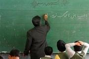 بخشنامه جدید برای رتبهبندی معلمان/ عکس