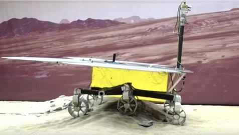 کاوشگر چینی روی مریخ فرود آمد