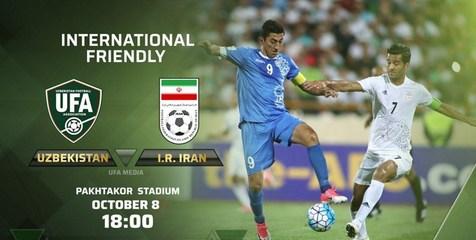 حضور تماشاگران در دیدار تیم های ملی ایران و ازبکستان / بلیت بازی رایگان است