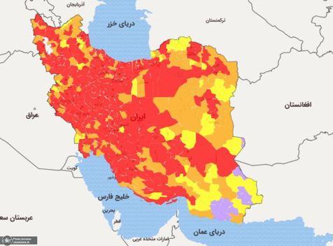 همه مراکز استانها قرمز شدند/ اسامی تمام شهرهای قرمز و نارنجی کشور اعلام شد
