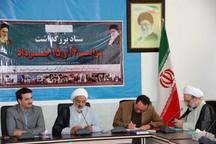 برنامه های بزرگداشت سوم ، 14 و 15 خرداد در یزد مشخص شد