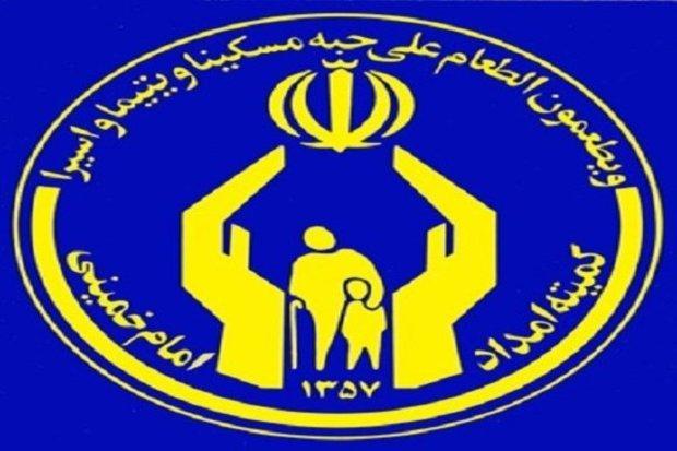 515 فرزند تحت حمایت کمیته امداد استان تهران منتظر حامی هستند