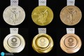 جدول رده بندی مدالی المپیک 2020 توکیو