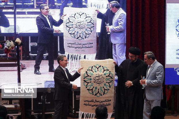 تمبر یادبود هفتاد سالگی دانشگاه فردوسی مشهد رونمایی شد