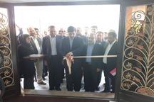 نخستین مجتمع فناوری و نوآوری دانشگاه سیستان و بلوچستان افتتاح شد