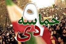 فراخوان شورای هماهنگی تبلیغات اسلامی در آستانه سالگرد حماسه 9 دی