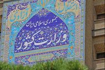 همایش استانداران سراسر کشور در مشهد مقدس برگزار میشود