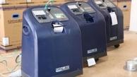 نیاز مازندران به خرید دستگاه اکسیژن ساز