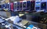 علت گران شدن قیمت موبایل؟
