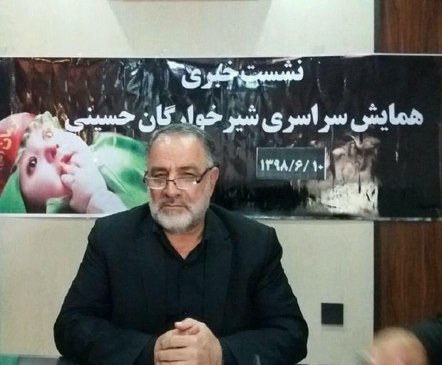 همایش شیرخوارگان حسینی در ۲۰۰ نقطه خراسان جنوبی برگزار میشود