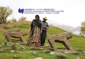 مستند ایرانی برگزیده جشنواره یاماگاتا شد