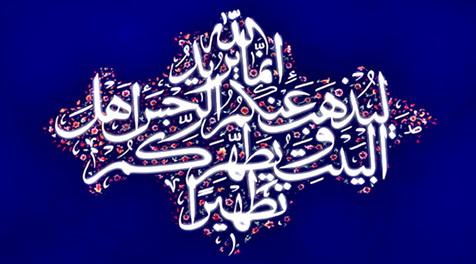علت نامگذاری روزهای هفته به نام ائمه(ع) از زبان امام هادی(ع)