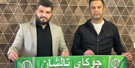 پاشازاده سرمربی چوکا تالش شد+ عکس