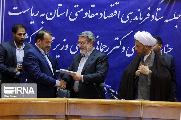 تاکید سند پیشران توسعه فارس بر اجرای کامل ۲۳ پروژه اولویتدار اقتصاد مقاومتی