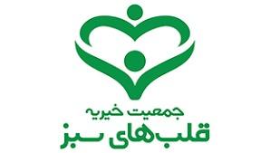 تامین هزینههای درمانی بیش از 1000 کودک مبتلا به سرطان توسط جمعیت خیریه قلبهای سبز