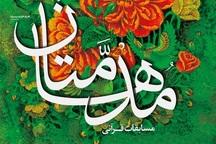 مسابقات قرآن مدهامتان 30 آذر در کردستان برگزار می شود