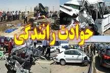 کاهش 50 درصدی تصادفات درون شهری کهگیلویه و بویراحمد