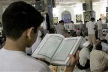 301 مسجد در استان تهران میزبان معتکفین است