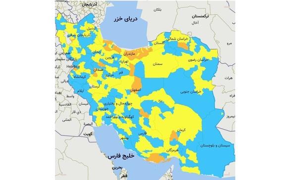 اسامی استان ها و شهرستان های در وضعیت نارنجی و زرد / دوشنبه 20 بهمن 99