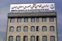جامعه پزشکی تبریز در تب و تاب انتخابات صنفی  ائتلاف هایی که آینده نظام پزشکی را رقم می زنند