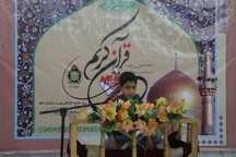 مسابقات قرآن کارکنان نیروی زمینی ارتش در مشهد آغاز شد