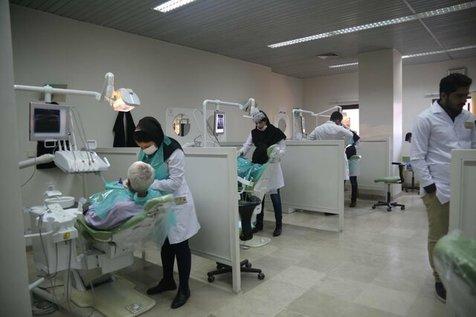 تمدید مهلت ثبت نام و ویرایش آزمون ارتقای دندان پزشکی