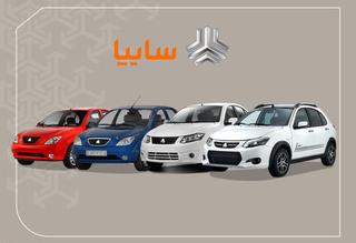 قیمت محصولات سایپا 23 خرداد 1400 + جدول