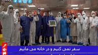 جدیدترین اخبار رسمی از کرونا در ایران/ تعداد جان باختگان به 2898 نفر، بهبودی ها 14656 تن و  مبتلایان 44606 نفر رسید