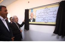 20 پروژه بهداشتی، درمانی و آموزشی در جهرم افتتاح شد