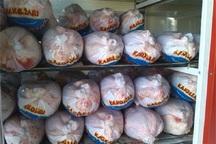 960 تن مرغ منجمد در کردستان توزیع شد
