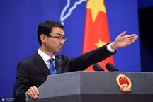 چین: پکن با عزمی راسخ پاسخ آمریکا را خواهد داد