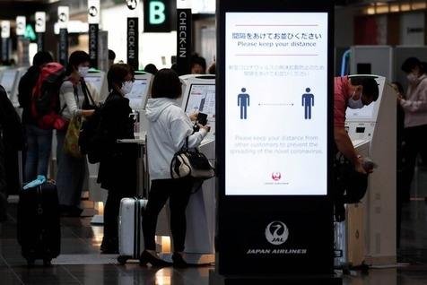 ردیابی خبرنگاران در المپیک توکیو با کمک GPS