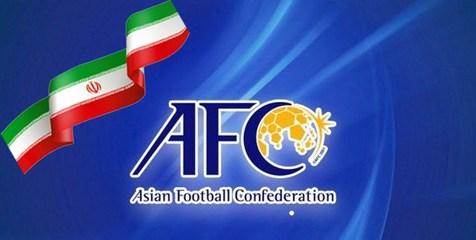 اعلام تصمیمات جدید کمیته اجرایی کنفدراسیون فوتبال آسیا