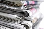 ترکیب هیات مدیره خانه مطبوعات استان لرستان مشخص شد