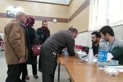 رای اتحاد اقلیتهای دینی