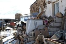 هلال احمر گیلان ۳۰۰ بسته غذایی در پی زلزله به آذربایجان غربی ارسال کرد