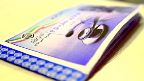 حذف دفترچه های بیمه تامین اجتماعی تا 5 ماه دیگر