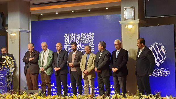 """برگزیدگان جشنواره بینالمللی خوشنویسی """"یاس یاسین"""" در مشهد معرفی شدند"""