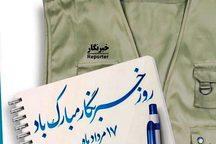 قدردانی فرماندهان سپاه املش و رضوانشهر از خبرنگاران