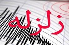 وقوع زلزلهی 5.4 ریشتری در شیراز