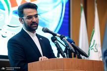 اعلام آماده باش در چند استان به دلیل خطر وقوع سیل