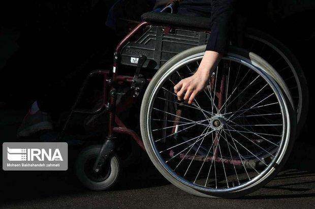 ۵۸ هزار معلول در گلستان از خدمات بهزیستی استفاده میکنند
