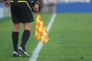 استفاده از VAR از مرحله یکچهارم نهایی جام ملتهای آسیا
