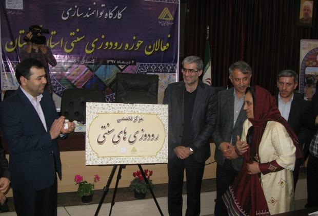 9 مرکز تخصصی صنایع دستی در گلستان فعال است