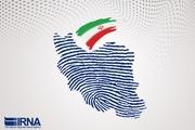 هفت داوطلب انتخاباتی حوزه سمنان از ادامه رقابت انصراف دادند