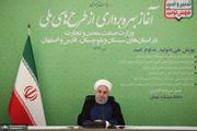 مراسم بهره برداری از طرح های ملی استان های سیستان و بلوچستان، فارس و اصفهان