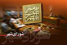 یکی از نامزدهای تصدی پست شهرداری تهران انصراف داد