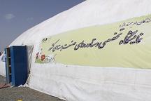 نمایشگاه دستاوردهای صنعت هسته ای ایران در دانشگاه آزاد شهرکرد گشایش یافت